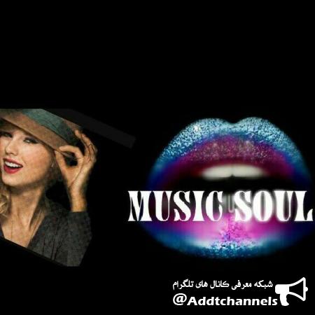کانال musicsouls