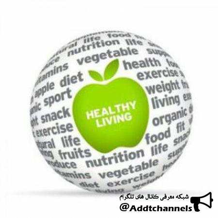 کانال سین مثل سلامتی