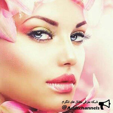 کانال زنان و زیبایی