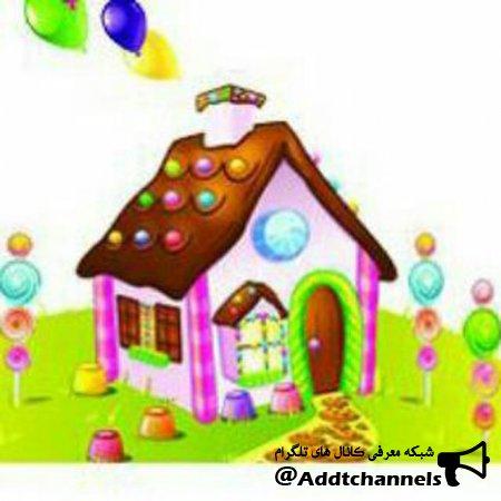کانال خونه رنگی (جشن تولد)