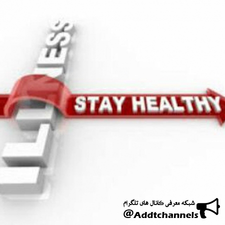 کانال پیشگیری و سلامت جامعه