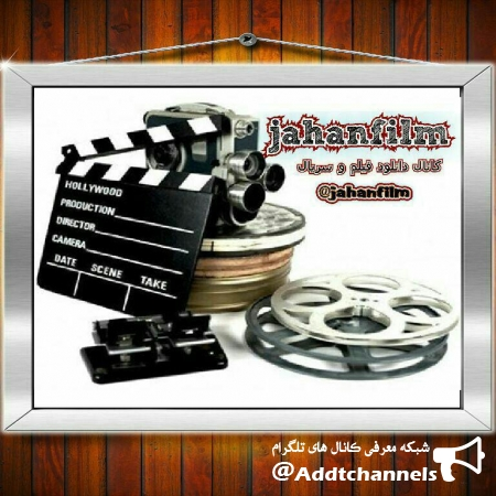 کانال فیلم و سریال