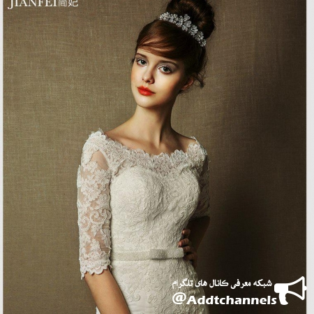 کانال کافه عروس Bride