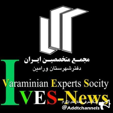 کانال Ivesnews
