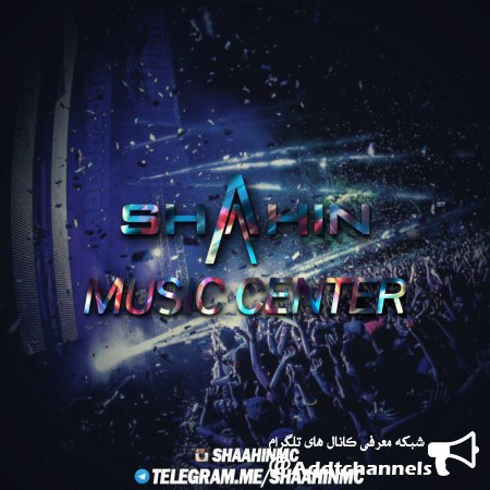 کانال ShaAhin Music Center