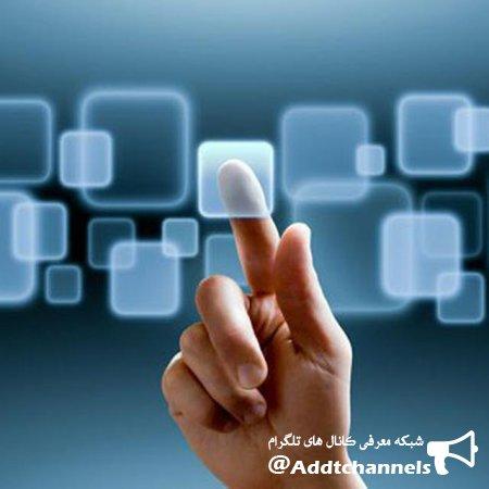کانال تازه های فناوری