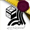 کانال زیارتی امام حسین
