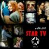 کانال سریال ترکی