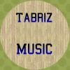 کانال Tabriz Music