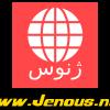 کانال تبلیغات مشاغل تهران