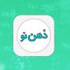 کانال آموزش تخصصی آموزش چرتکه ایران