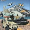کانال اقتدار نظامی ایران