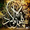 کانال تلگرام مذهبي