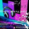 کانال تلگرام کلبه آهنگ جدید