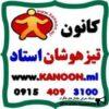 کانال تلگرام کلینیک ریاضیات