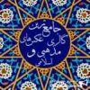 کانال تلگرام گالری عکسهای مذهبی و اسلامی