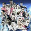 کانال تلگرام عکسهای فوتبالی