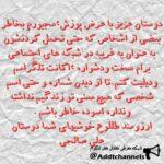 کانال تلگرام فازسنگین