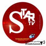 کانال تلگرام startv