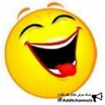 کانال تلگرام بیا بخند و مطلب بخون