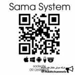 کانال تلگرام فروش و خدمات قطعات کامپیوتر
