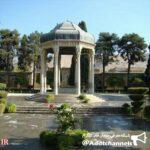 کانال تلگرام ادب پارسی