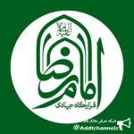 کانال تلگرام قرارگاه جهادي امام رضا