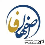 کانال تلگرام اطلاع رسانی