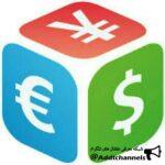 کانال تلگرام اتاق تهاتر افکار اقتصادی