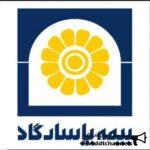 کانال تلگرام بیمه عمر پاسارگاد نمایندگی نجابتی زنوز