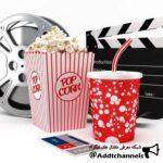 کانال تلگرام FilmeMovie