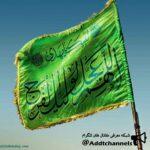 کانال تلگرام تربیت اسلامی