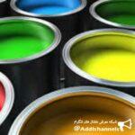 کانال تلگرام مواد اولیه رنگ ورزین
