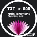 کانال تلگرام TXT_SAD