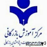 کانال تلگرام مشاوره علوم بازرگانی