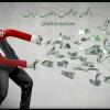 کانال تلگرام موفقیت و جذب ثروت
