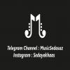 کانال تلگرام موزیک صداساز کانال خوانندگی و تقلیدصدا