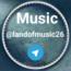 کانال تلگرام سرزمین موزیک