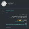 کانال تلگرام من اینجام