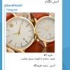 کانال تلگرام خرید کالا