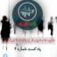 کانال تلگرام رادیو روانراه