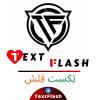 کانال تلگرام Text⚡️Flash   تِکست فِلش