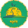 کانال تلگرام باغچه