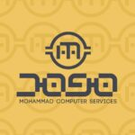 کانال تلگرام خدمات کامپیوتری محمد
