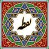 کانال تلگرام مجله ادبی هنری نقطه