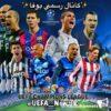 کانال تلگرام ورزشی_فوتبالی