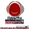 کانال تلگرام رسمی نیو موزیک